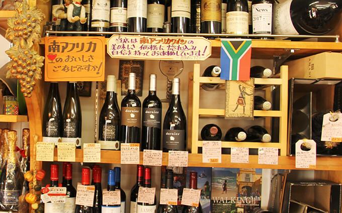 南アフリカワインの美味しさをご存知ですか?
