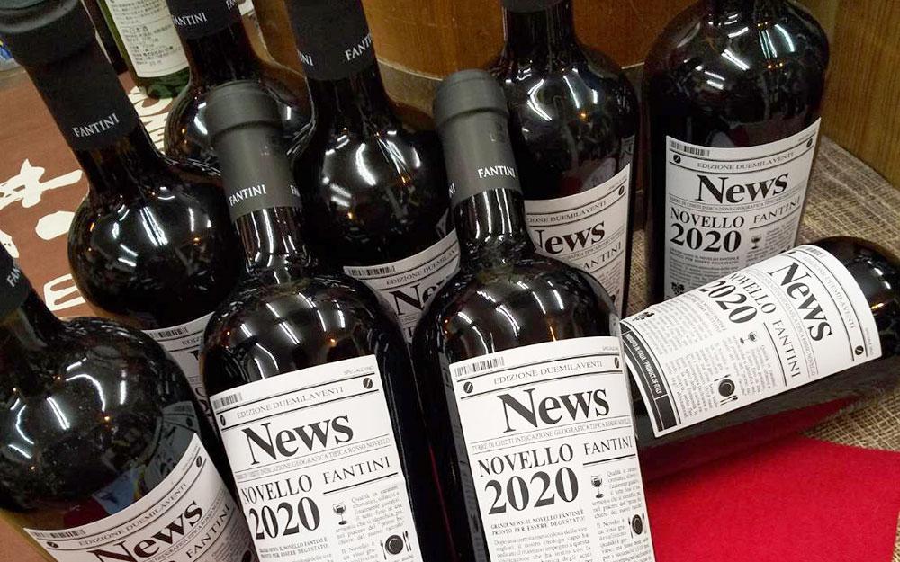 やっと入荷しました!イタリアの新酒「ヴィーノ・ノヴェッロ」(船便)